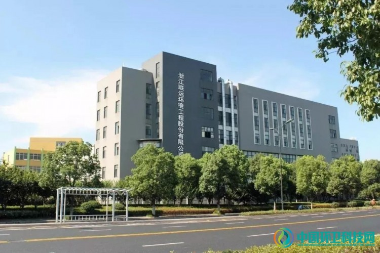 """助力""""互联网+回收""""模式全域覆盖,联运环境等3家企业获杭州市表彰"""