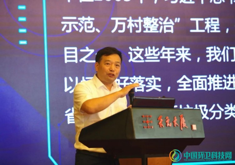 孔朝阳:农村生活垃圾分类助力数字乡村环境升级