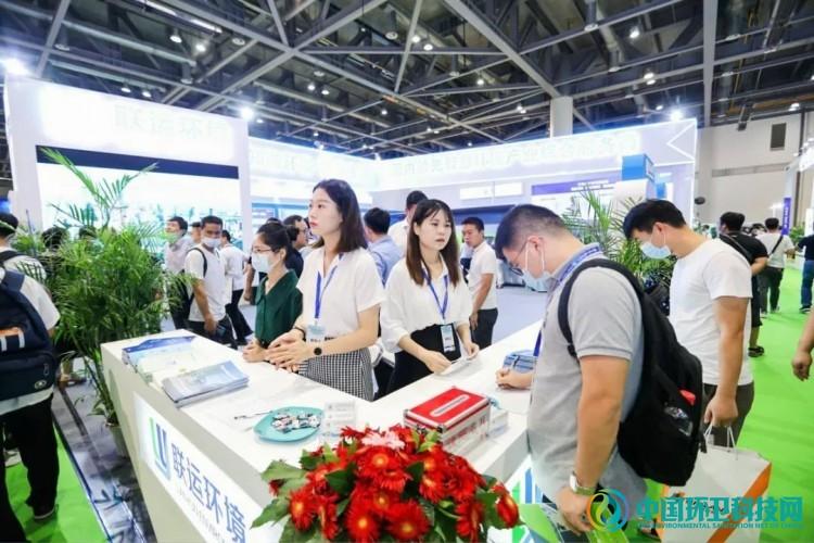 联运环境亮相华东地区第28届年会暨第23届废弃物处理研讨会