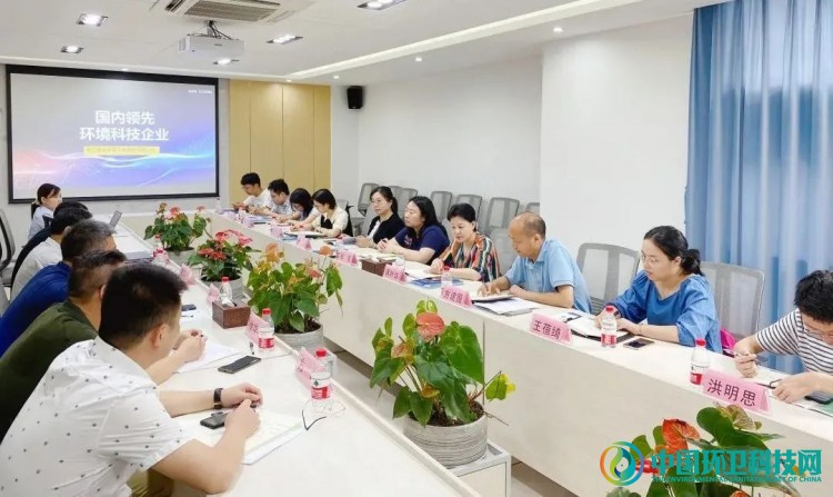 余杭开发区及商务局领导一行莅临联运环境指导党建工作