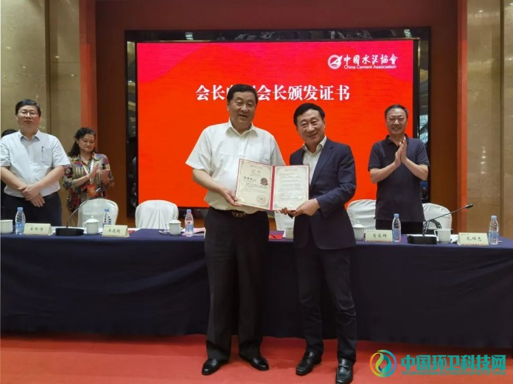 海螺创业董事长郭景彬当选中国水泥协会副会长
