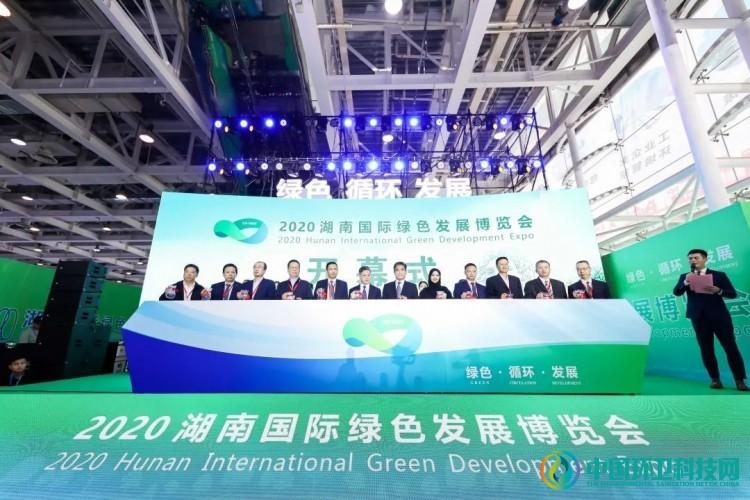 盈峰环境环卫装备亮相2020绿博会,助力行业绿色发展