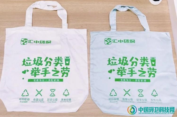 文明度佳节,环保我践行—汇中环保手提袋免费领!