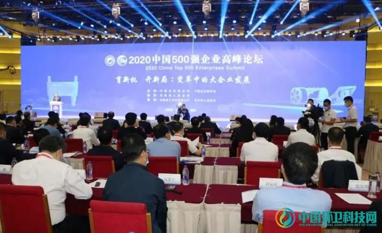 9度荣膺!甘肃建投位列中国500强企业第294名