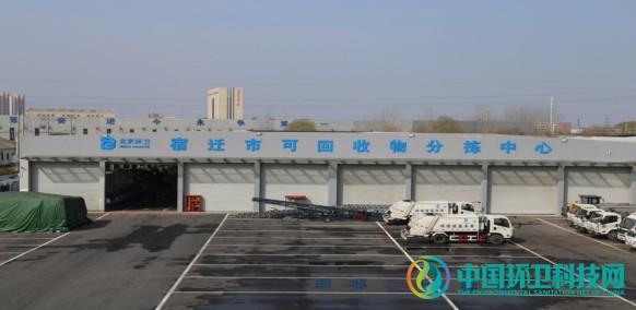 """江苏省宿迁市宿城区:探索""""1655""""工作法 用红色引领绿色革命"""