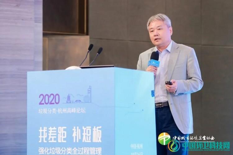 联运环境董事长王永:垃圾分类信息化管理大脑及建设探索!