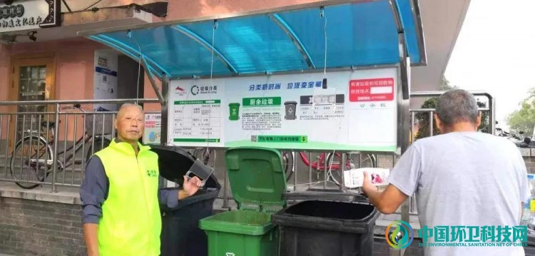 生活垃圾桶站设施
