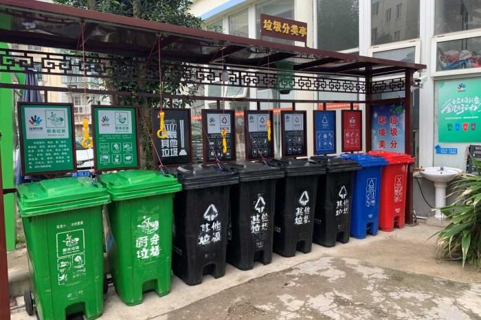 """""""绣花""""式垃圾分类,浙江宁波市民让洁净成为城市底色"""