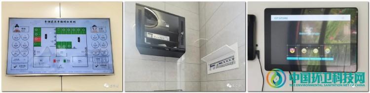 厕所也能成网红?这个卫生间可不一般