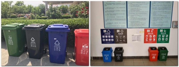 """北京顺义:做实做细垃圾分类""""关键小事"""""""