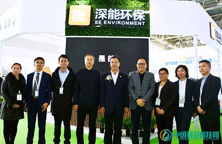 """深能环保控股并重组""""锦江生态"""" 布局环卫全产业链"""