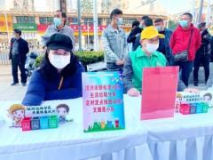 争做文明先行者!武汉市新松里社区开展垃圾分类知识宣传活动