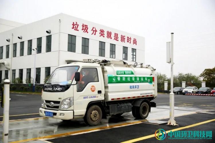日均处理垃圾70吨!南京市溧水区大力推进餐厨废弃物收运处置