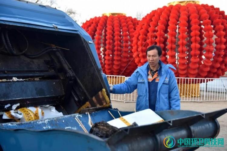 """传承时传祥精神,北京环卫集团2名员工获评""""全国劳动模范"""""""