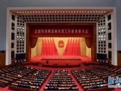 全国劳模和先进工作者接受表彰,玉禾田、北控等多家环卫企业上榜!