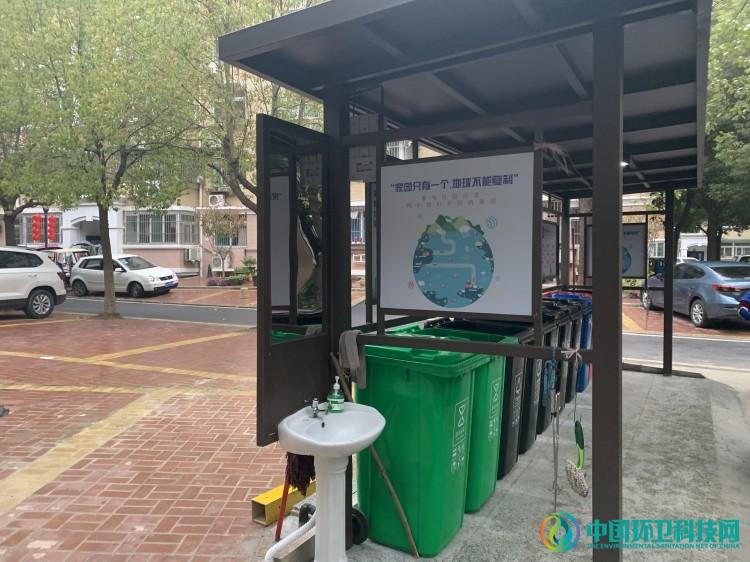 环卫科技网垃圾分类全国考察第二站:联运合肥项目因地制宜、精准施策