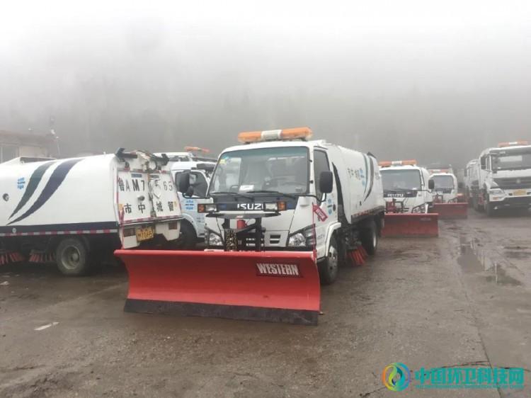 济南市中环卫:积极准备迎初雪 时刻备战保畅通