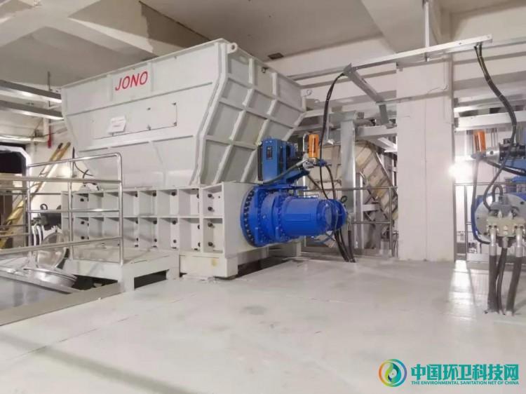 300吨/日!苏州市吴江区厨余垃圾协同处置项目正式投产运行