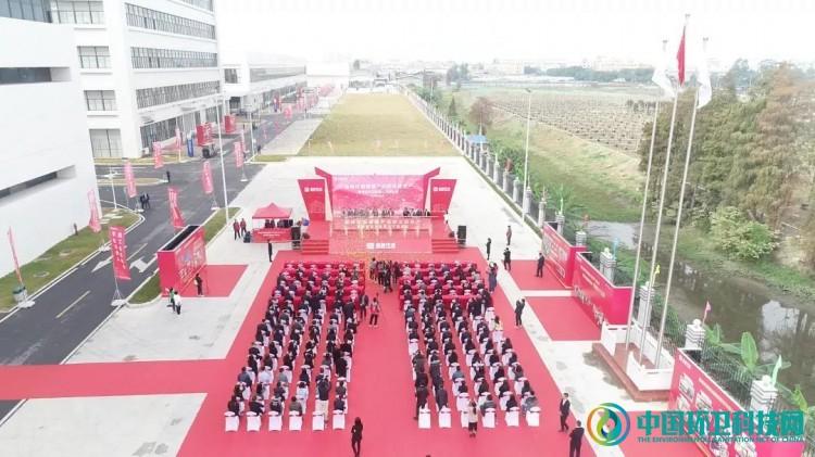 盈峰环境顺德产业园全面投产暨智能环卫机器人下线仪式圆满举行!