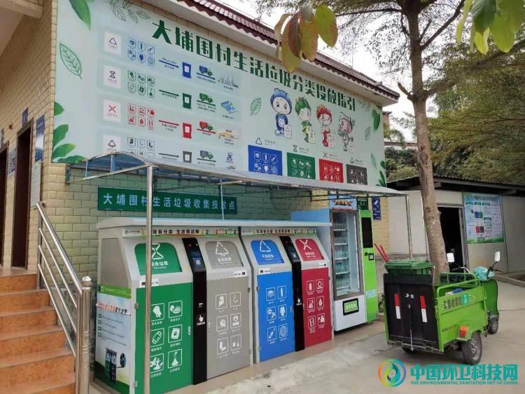 红色教育基地助推垃圾分类,打造广东增城最美乡村