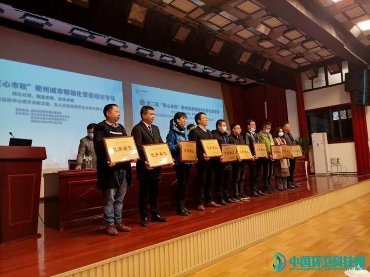 """始祖鸟荣获衢州市2020年度""""匠心市政""""养护优秀单位称号"""
