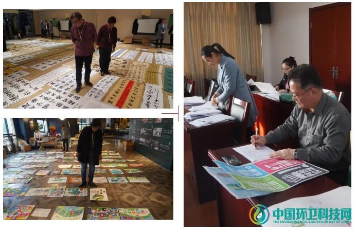 作品惊艳!张家港市举办首届生活垃圾分类书画大赛