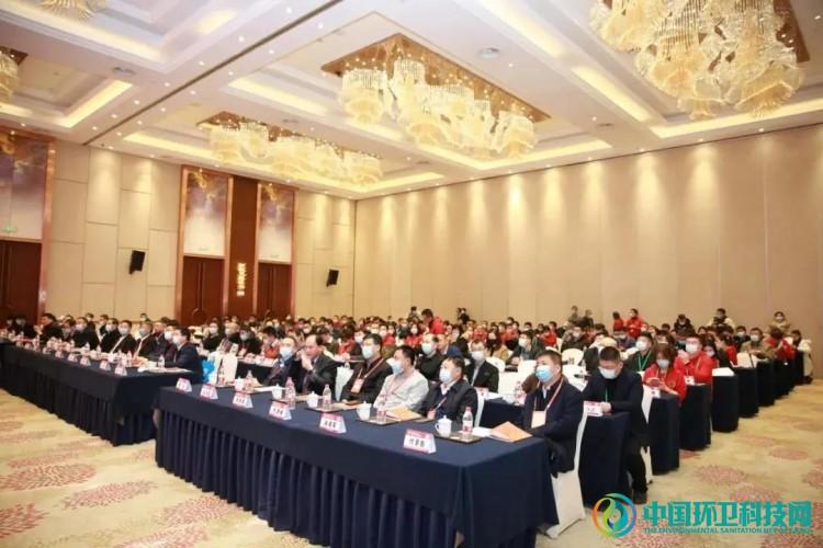 中国再生资源行业2020年企业家峰会精彩回顾