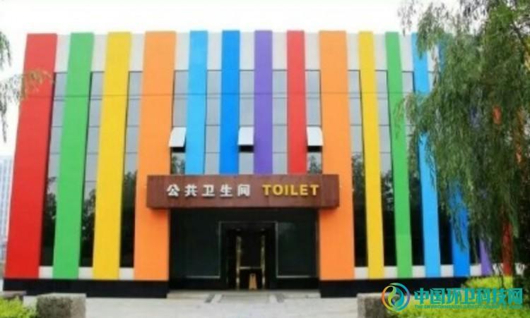上一次山西临汾的公共厕所,恨不得直接住进去