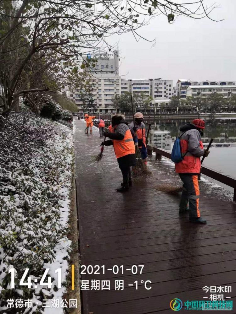 """湖南津市:落实""""三到位,打好雨雪天气""""突击战"""""""