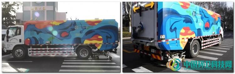 """新型深度保洁车亮相济南街头,路面清洗过后可""""席地而坐"""""""