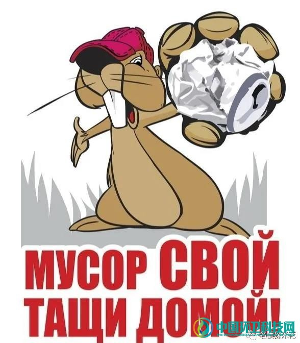 废弃物回收利用:为什么日本借鉴苏联,俄罗斯借鉴日本?