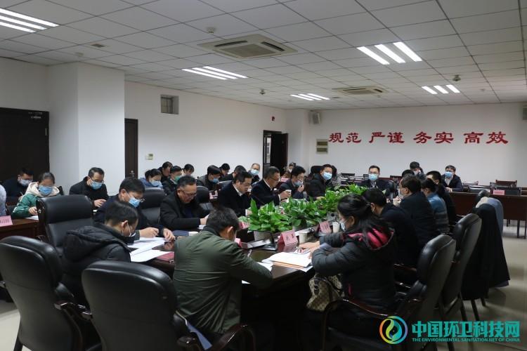 《江西省生活垃圾分类管理条例》立法调研工作会议在宜春市召开