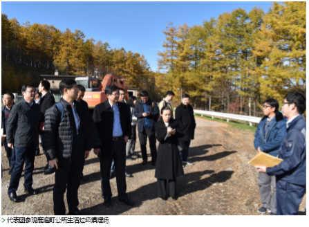 """生态环境部报告:日本""""无废城市""""建设经验和思路"""