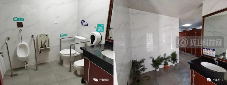 体现城市温度!上海这些公厕坚持5年提供免费厕纸