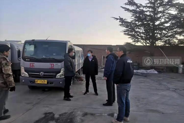 山东省招远市环卫中心开展车辆安全生产排查整治活动