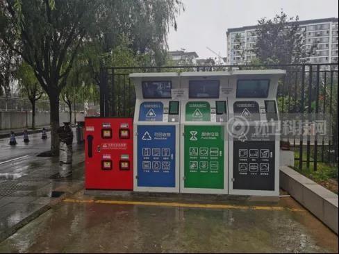 贵州贵阳:扎实推进生活垃圾分类工作 引领低碳生活新时尚