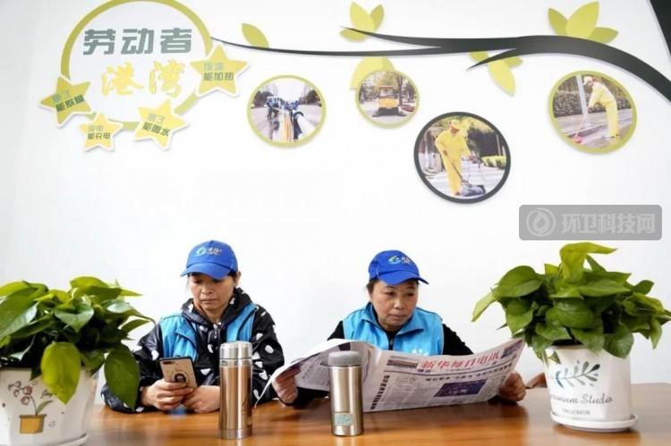 """关爱环卫工人,重庆建成了665座""""劳动者港湾""""!"""