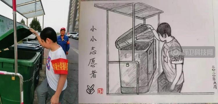 有才!北京退休大爷用画笔记录小区垃圾分类桶站值守故事
