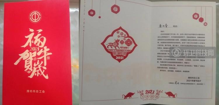 潍坊市总工会领导走访慰问困难环卫工人家庭