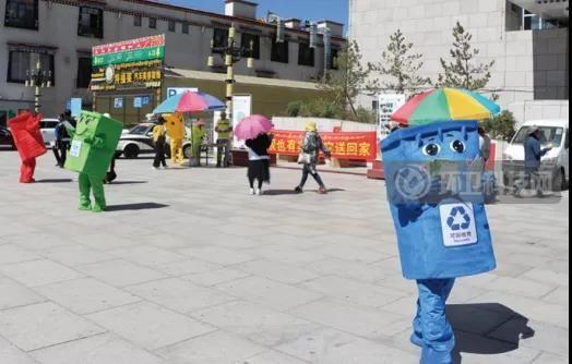 西藏拉萨:深入推进垃圾分类 全面提升分类水平