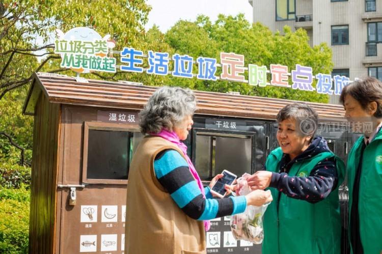 """上海交出""""十三五""""垃圾分类成绩单,居住区和单位达标率均达到95%!"""