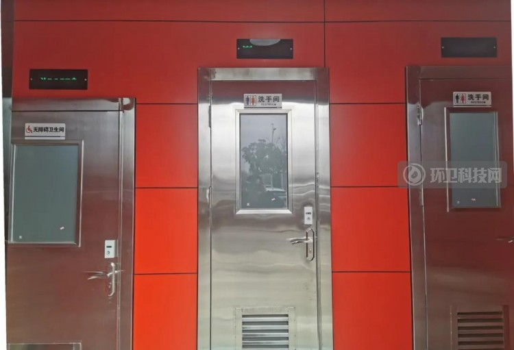 环保装配式设计!合肥市庐阳区新开放8座移动公厕