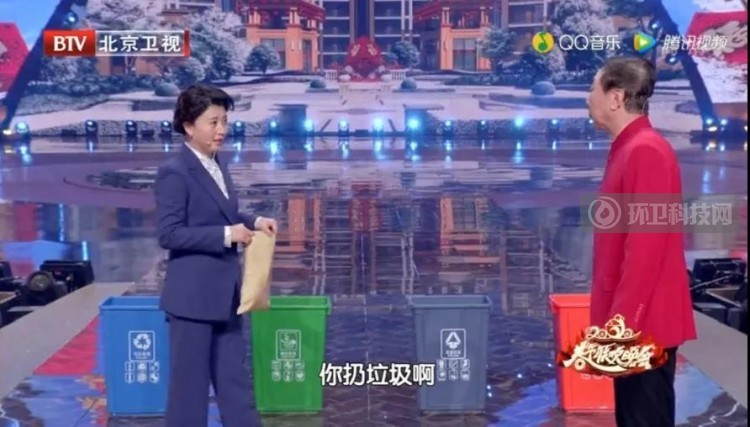 刘建国评垃圾分类小品《从我做起》:宣传示范极好,操作误导不小!