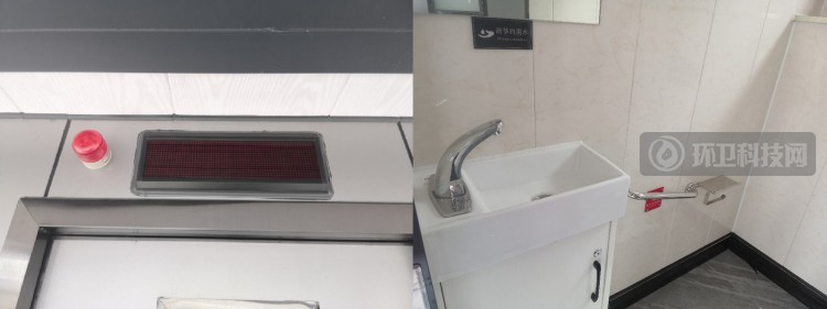 春节献礼!四川广汉新建3座装配式便民公厕