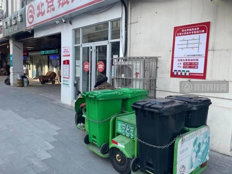 济南市中:给垃圾分类插上音乐的翅膀!