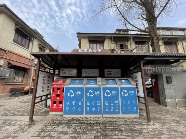 融入街道特色,南京老城区走出垃圾分类新路子!