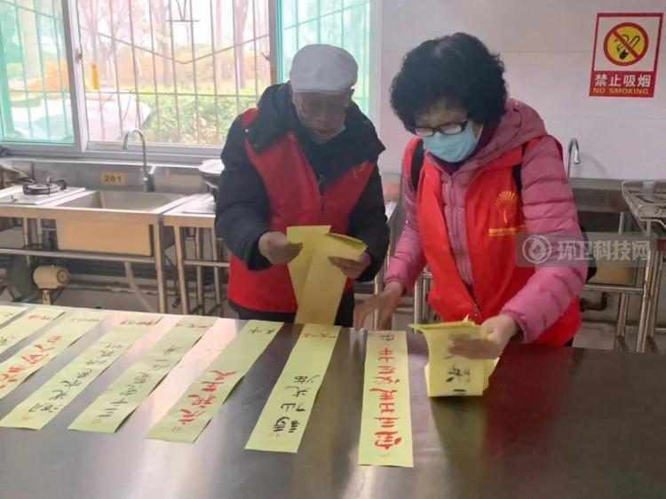 济南市中:咬一口元宵香又甜,关爱环卫工暖心田