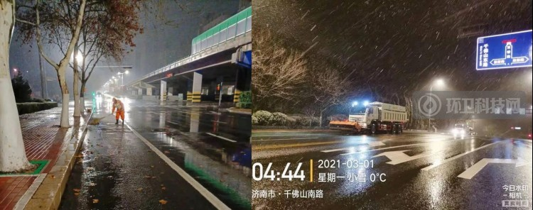 济南历下:顶风冒雪!环卫工人连夜奋战保障市民出行