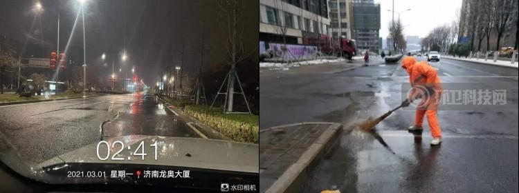 济南历下:迎风战雪!环卫工人连夜奋战保障市民出行