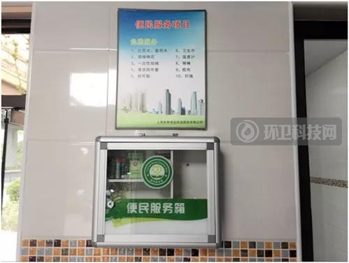 """一厕一档,上海嘉定公厕坚持管理制度""""标准化""""!"""